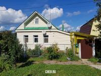 Котовского 34