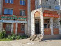 Аптека №140