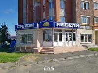 """Магазин """"Ефимовская слобода"""""""