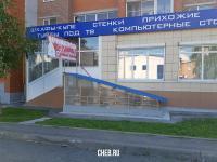 """Парикмахерская """"Илария"""""""
