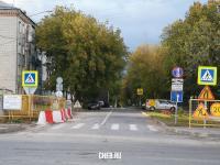 Улица Яноушека