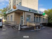 Дополнительный офис Сбербанк №8613/0028