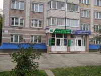 """Коллегия адвокатов """"Центральная"""""""