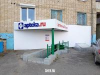 """Аптека.ru"""