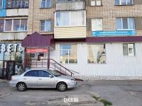 Штаб КПРФ Новичков Евгений Миайлович