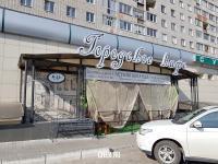 """""""Городское кафе"""""""