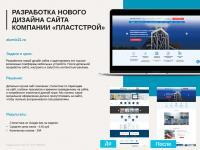 Digital-агентство «Hi-tech Media»