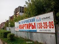 """Поз. 5 ЖК """"Гагаринский"""""""