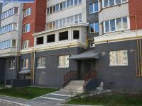 Пристрой к балкону