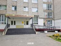 Общежитие №5 Педуниверситета