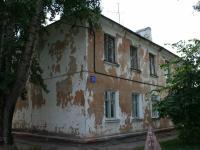 Дом 29 по улице Ушакова