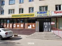 "Сервисный центр ""ЗИП-Сервис"""