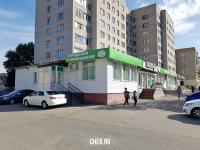 """Поликлиника №5 """"Городской стоматологии"""""""