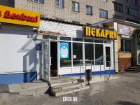 """Отдел """"Ляля"""" (ЗАО """"Белый ветер"""")"""