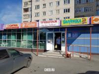 """Отдел """"Сигма"""""""