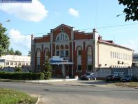 Дом 3 по улице полковника Валькевича