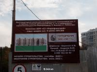 Поз. 4 Премьер