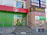 "Пункт выдачи заказов интернет-магазина ""Boxberry"""