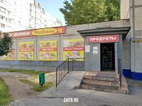 """Магазин """"Натали"""""""