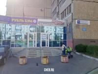 """Парикмахерская """"Кредо"""""""