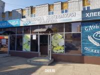 """""""Шаурма по-грузински"""""""