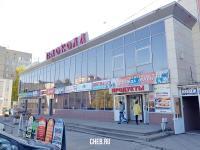 "Аптечный пункт ООО ""Еврофарм"""
