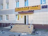 """ООО Коммерческий банк """"Мегаполис"""""""