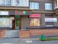 """Салон-парикмахерская """"Любимая"""""""