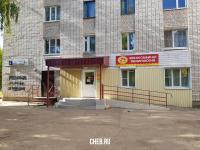 "Магазин ""Звениговский"""
