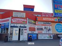 """ООО """"Быстрая денежка"""""""