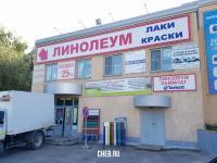 """Магазин """"Строительный двор"""""""