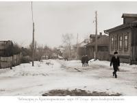Улица Красноармейская, 1972 год