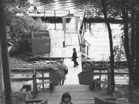 """Дом отдыха """"Кувшинский"""", 1975 год"""