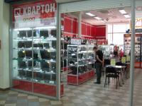 Компьютерный салон Квартон в Мега Молле