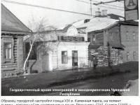 Магазин Сельхозпродукты по ул. Плеханова, 24