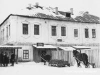 Дом Зелейщикова. Западный фасад. Ул Заводская 12