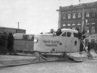 Аэросани около Верховного суда, 1931 год