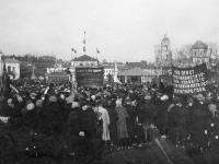 Демонстрация 7 ноября 1930 года