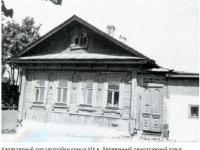 ул. Плеханова, 32