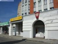 """Обувной магазин """"Спартак"""" (закрылся)"""