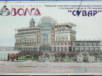"""Схема строительства отеля """"Сувар"""""""