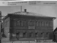 Дом Мочалова, ул. Плеханова 22