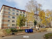 Терешковой 6А
