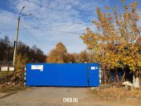 Спецстоянка в Новочебоксарске