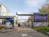 "ООО ""Фьючер Трейд"""