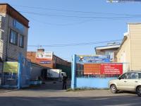 """Въезд на территорию бывшего ОАО """"Чувашмебель"""""""