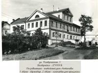 дом по ул.Театральная, 5 (Антонова) 1950 е