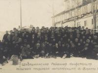 Делегаты районной конференции, 1928 год