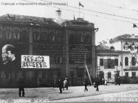 Главсуд и Наркомюст, июль 1935 года