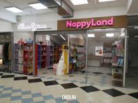 """Эксклюзивные подарки """"Своими руками"""", NappyLand"""